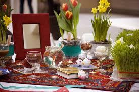 جشن عید نوروز