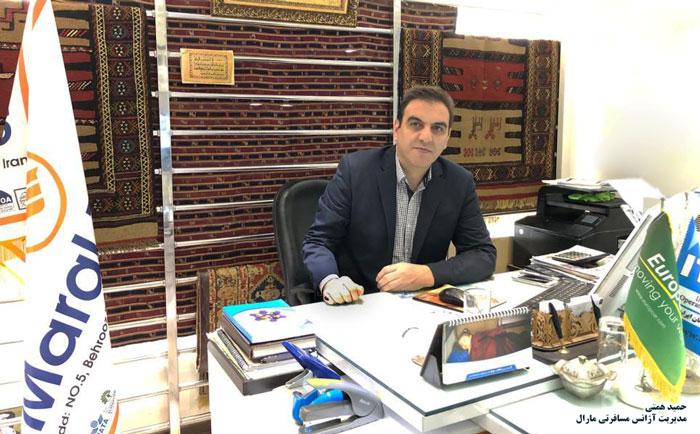 حمید همتی مدیریت آژانس مسافرتی مارال