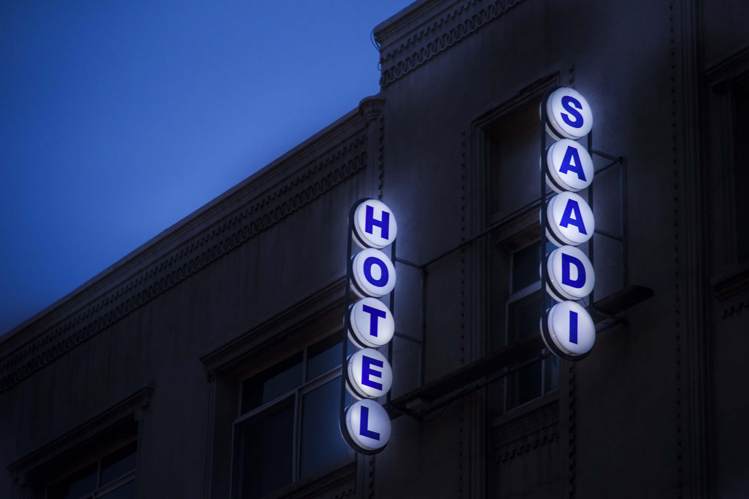 نمای بیرونی هتل سعدی