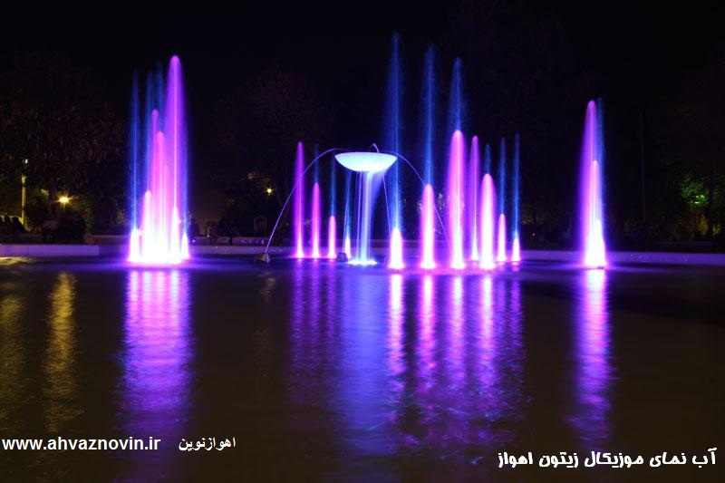 Light and water musical fountain possibility to play with online music player has. Beautiful dance of water and light color changer in accordance with the music more attractive fountain and vigorously viewer is