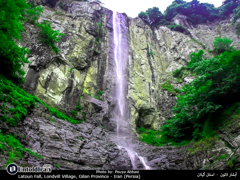 Latoun Fall is one of the most beautiful waterfalls in Iran. 