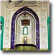 The mosque, named such as white mosque or the mosque Shhydyh also known, is where Shah Ismail fled Gilan child while in the vicinity of his residence. Shah Safi Mirza Abbas after killing his actions and ordered regret at the death of the son of the local mosque.