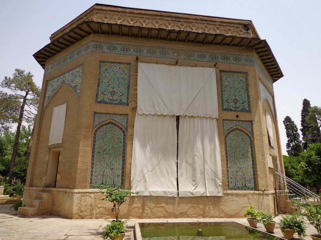 The Pars Museum is a museum in Shiraz, Fars Province, southern Iran and is located in Nazar Garden.