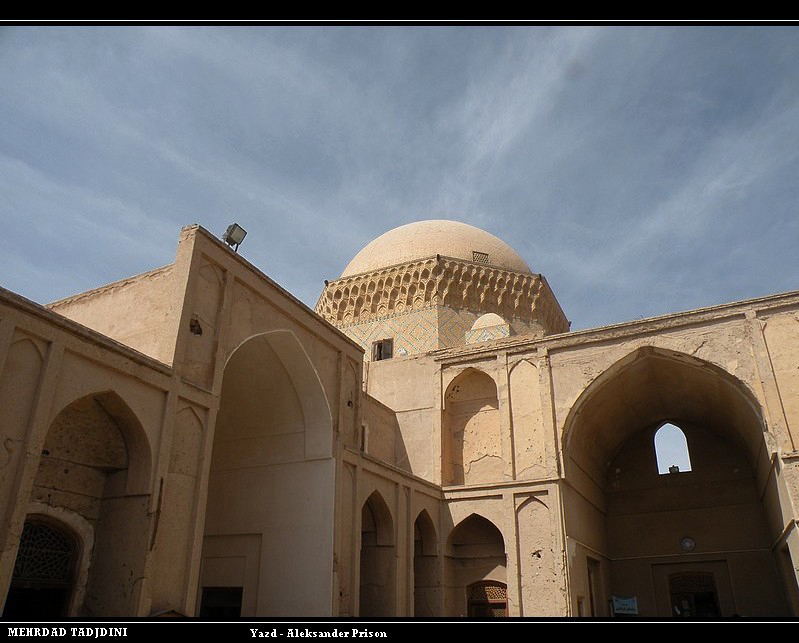 This 15th-century domed school is known as Alexander's Prison because of a reference to this apparently dastardly place in a Hafez poem.