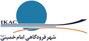 لوگوی فردگاه بین المللی امام خمینی