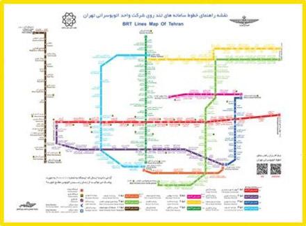 دانلود نقشه اتوبوس های BRT تهران