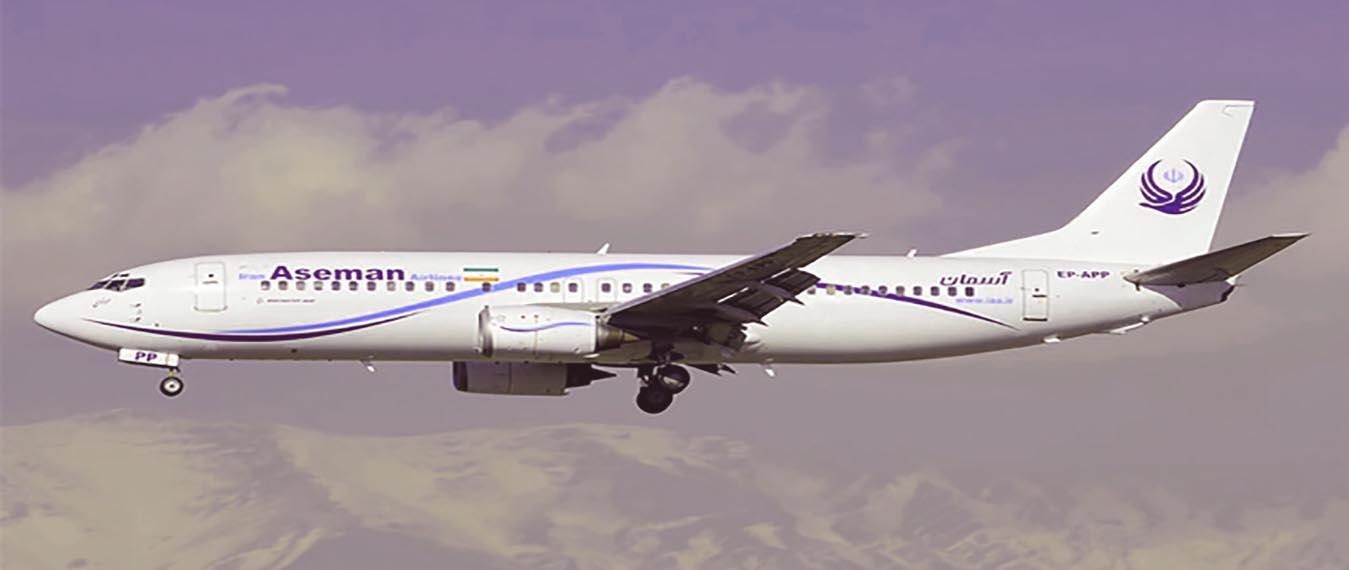 تغییر تعرفه نظارت برایمنی مسافر در پروازهای داخلی