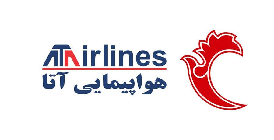 هزینه اضافه بار در مسیرهای داخلی به مقاصد فرودگاه های ترکیه