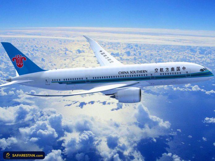 مدارک لازم جهت ریفاند بلیط های کنسل شده هواپیمایی چینا سادرن