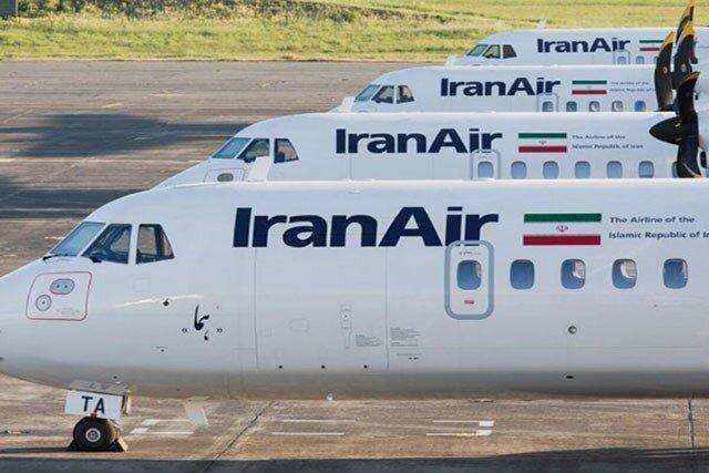 """دریافت هزینه pcr در پروازهای """"هما"""" به مقصد بیروت"""