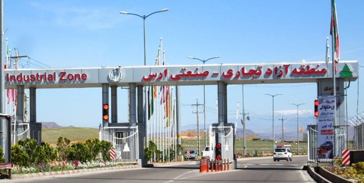 جلفا، مرز بین سه کشور