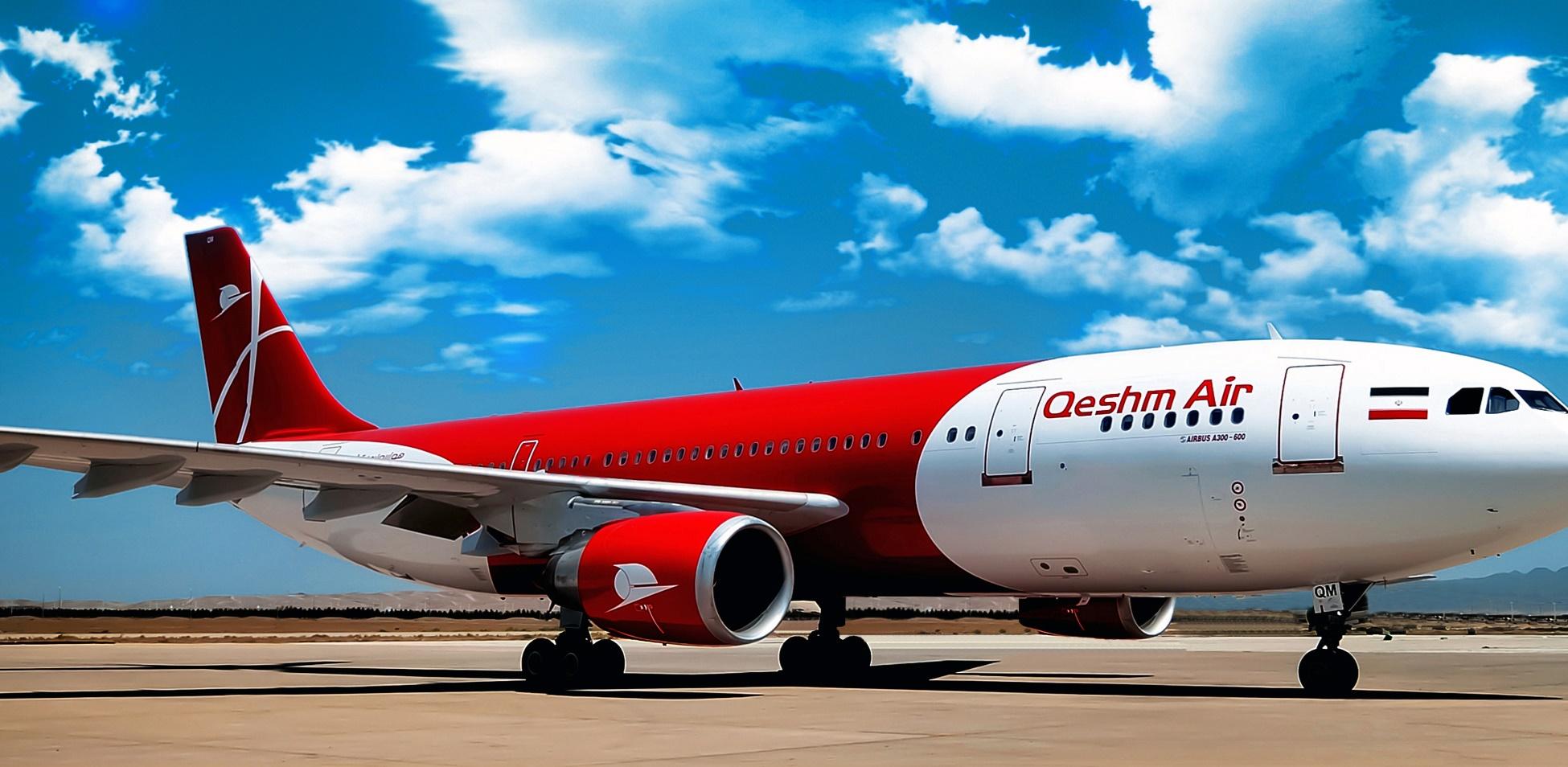 الزام استعلام وضعیت بیماری کرونا مسافرین پروازهای داخلی