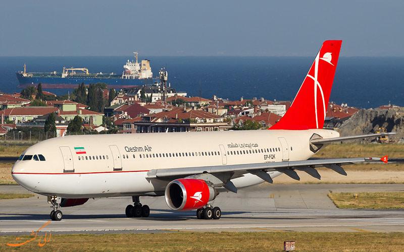 پذیرش مسافرین در مسیرهای بین المللی توسط هواپیمایی قشم ایر