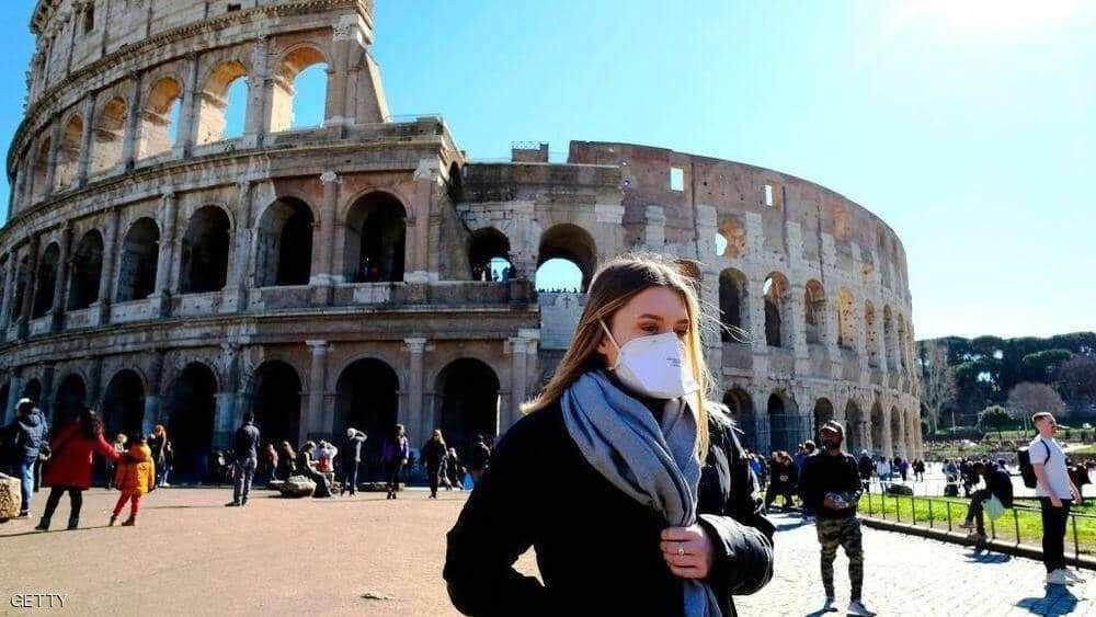 بروزرسانی مقررات سفر به کشور ایتالیا در شرایط کرونا