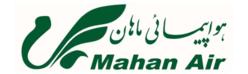 لیست اطلاعات پروازهای خروجی فرودگاه مهرآباد