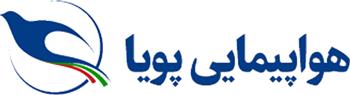 لیست پروازهای ورودی فرودگاه مهرآباد