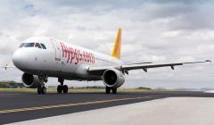 نرخ ویژه در پروازهای تهران - آنکارا شرکت هواپیمایی پگاسوس